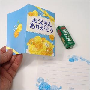 おとうさんありがとう メッセージカード 50枚 / 父の日・装飾・飾り・ディスプレイ|event-ya
