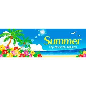 夏のパラポスター SUMMER(海) 10枚入 【海・装飾・飾り】|event-ya
