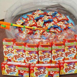 くじ付「おっとっと」お菓子袋つりつり子供の日イベント大会 70人用 / こどもの日・抽選会・福引/ 動画有|event-ya