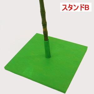No.8545 七夕笹240cm用スタンド|event-ya