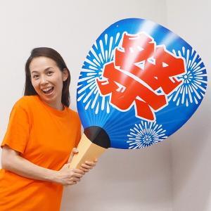 夏祭り 紙製ジャンボうちわ H84cm スタンド付き / 装飾 飾り ディスプレイ/動画有|event-ya
