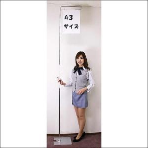 フロアポップスタンド A2サイズ用 5台セットお買得 event-ya 02