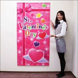 バレンタイン装飾 ギフトハートタペストリー|event-ya