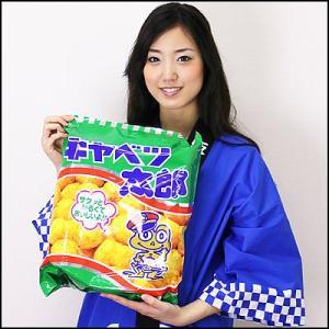 特大!お菓子キャベツ太郎|event-ya