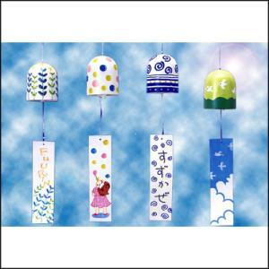 お絵描き陶器の風鈴[風りん・ふうりん]作り 50個|event-ya