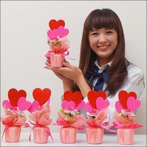 バレンタイン装飾 アレンジポット H22cm|event-ya