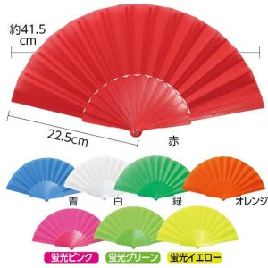 プラスチック製カラー扇子 10個 / ダンス 応援 運動会 せんす/動画有|event-ya