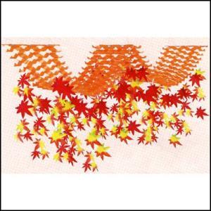 秋もみじ装飾 紅葉[もみじ]2連プリーツハンガー L200cm|event-ya