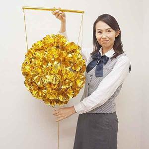くす玉 ゴールド 直径46cm|event-ya