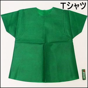 学芸会 発表会用手作り衣装 シャツのベース [動画有り]|event-ya