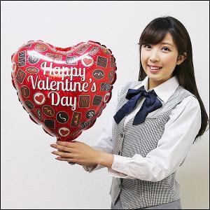 バレンタイン風船 バレンタインチョコMIX 46cm 5枚 /メール便1セットまで可/|event-ya