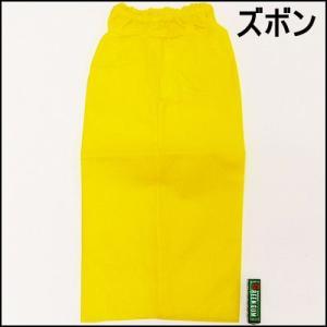 学芸会 発表会用手作り衣装 ズボンのベース [動画有り]|event-ya