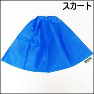 学芸会 発表会用手作り衣装 スカートのベース|event-ya
