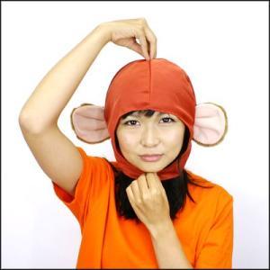 動物マスク サル event-ya