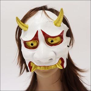 白般若(しろはんにゃ)お面  / マスク・かぶりもの・仮面|event-ya