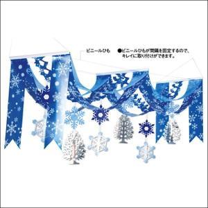 ウィンタースノーペナントウェーブ 【冬・装飾・ディスプレイ・飾り】 event-ya