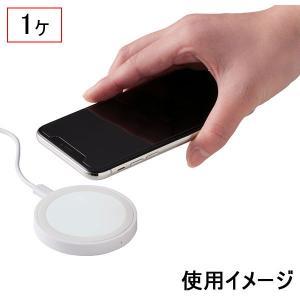 置いて充電ワイヤレスチャージャー /メール便可 event-ya