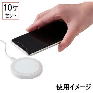 置いて充電ワイヤレスチャージャー 10個 event-ya