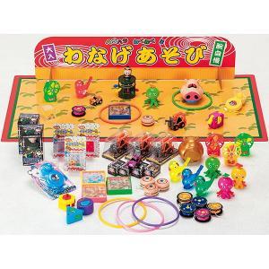 輪なげセット おもちゃ景品60個 【お祭り景品・縁日】|event-ya