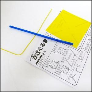 工作イベントセット 手作りかざぐるま[風車] 10個セット|event-ya