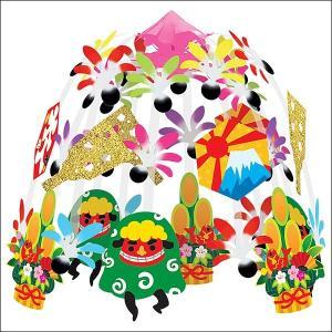 お正月装飾 門松獅子舞2段センター W60cm|event-ya