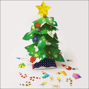 クリスマス手作り工作キット のりもはさみもいらない「ペーパークラフト」 紙のクリスマスツリー作り 10個|event-ya