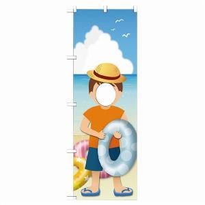 珍しい顔出しのぼり 夏の少年タイプ / 幟 集客 装飾 飾り お祭り 縁日 /メール便可|event-ya