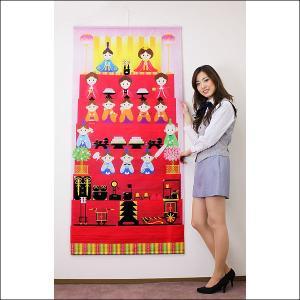 ひな祭り装飾 ひなまつりイラストタペストリー H180cm / ディスプレイ 飾り 雛祭り|event-ya