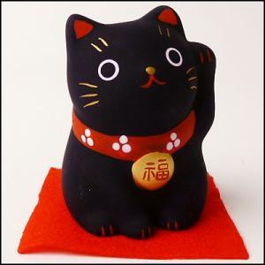 福おいで招き猫 黒|event-ya