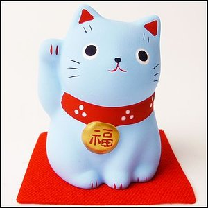 福おいで招き猫 青|event-ya
