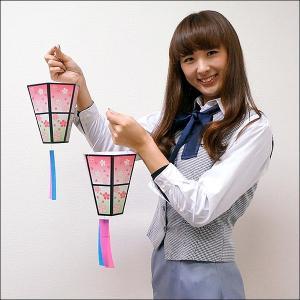 桜ボンボリ2個セット(紙製) H30cm×W16cm / 飾り 装飾 ディスプレイ 春/メール便2点まで可|event-ya