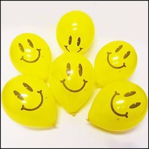天然ゴム風船 スマイルバルーン(100個) 黄色のみ、風船のみ【バルーン】|event-ya