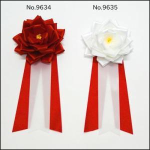 胸リボン(中) 【式典・催事・行事・テープカット】|event-ya