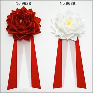 胸リボン(特大) 【式典・催事・行事・テープカット】|event-ya