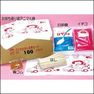 綿菓子[わた菓子]材料セット(100人分) 【縁日・模擬店・屋台・露店】|event-ya