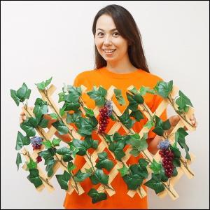 秋の装飾 ぶどうワイン売場装飾 ぶどうフェンス[ぶどうトレリス] W80cm|event-ya