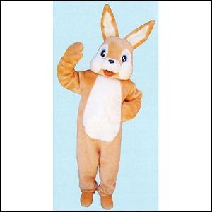 着ぐるみ きぐるみ オレンジうさぎ(兎・ウサギ)|event-ya