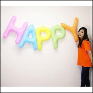 50cmチョット大き目「HAPPY」文字バルーン 【アルファベット バルーン 風船】|event-ya