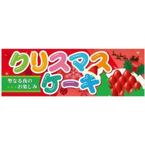 クリスマスケーキ パネル No.60461...