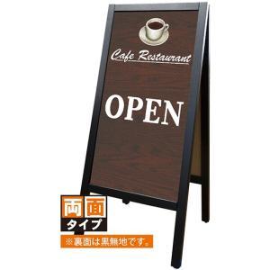 ボード 10,800円以上で送料無料 商品名:リムーバブルA型マジカルボード Cafe Restau...