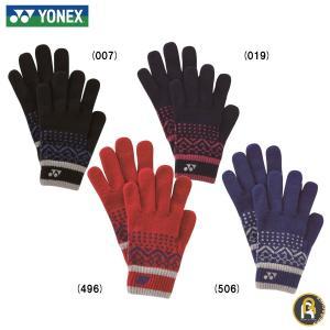 YONEX ヨネックス バドミントン ソフトテニス テニス アクセサリー ユニヒートカプセルタッチパネルグローブ 手袋 46026