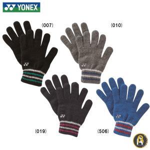 YONEX ヨネックス バドミントン ソフトテニス テニス アクセサリー ユニヒートカプセルグローブ 手袋 46027