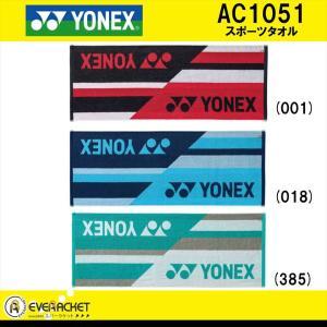 YONEX ヨネックス バドミントン ソフトテニス テニス アクセサリー スポーツタオル AC1051