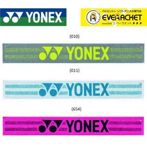 ヨネックス YONEX アクセサリー マフラータオル AC1056 バドミントン ソフトテニス