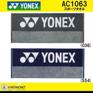 【お買い得商品】YONEX ヨネックス バドミントン ソフトテニス テニス アクセサリー スポーツタオル AC1063