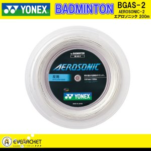 【激安ガット】YONEX ヨネックス バドミントン バドミントンストリング ガット エアロソニック200m BGAS-2