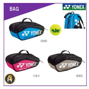 【お買い得商品】ヨネックス YONEX テニス ソフトテニス バドミントン ミニチュアラケットバッグ BAG18MN