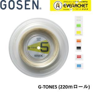 【激安ガット】GOSEN ゴーセン バドミントン ガット ストリング バドミントンストリング G-TONE 5 (220m) BS0653