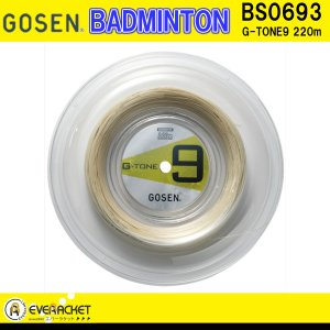 【激安ガット】GOSEN ゴーセン バドミントン ガット ストリング バドミントンストリング G-TONE 9 (220m) BS0693
