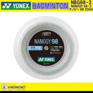 【激安ガット】YONEX ヨネックス バドミントン バドミントンストリング ガット ナノジー98 200m NBG98-2